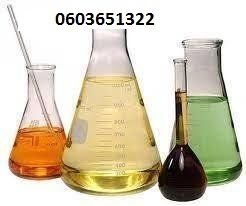 Johannesburg +27603651322 ssd chemical solution for sale in South Africa,UK,USA, CANADA